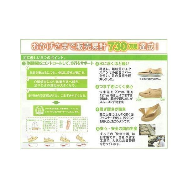 快歩主義L011 ブラックハナガラ 健康・快適シリーズNo,1 ブランドASAHI もっと元気になれる靴