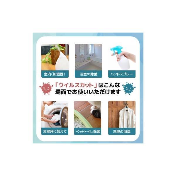 電解次亜塩素酸水 ウイルスカット 100mlスプレー 携帯 除菌剤|oosakidream-shop