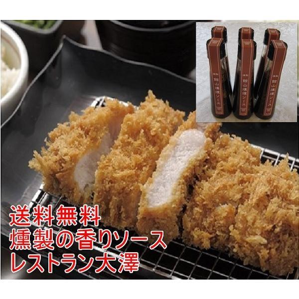 燻製ソース・館山燻煙ソース3本セット/とんかつソース・カレーソース・ハンバーグソース・焼きそばに|oosawakunsei|02