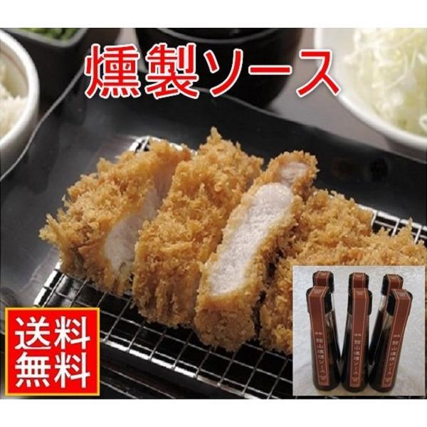 燻製ソース・館山燻煙ソース6本セット/豚カツソース・カレーソース・ハンバーグソース・焼きそばに|oosawakunsei