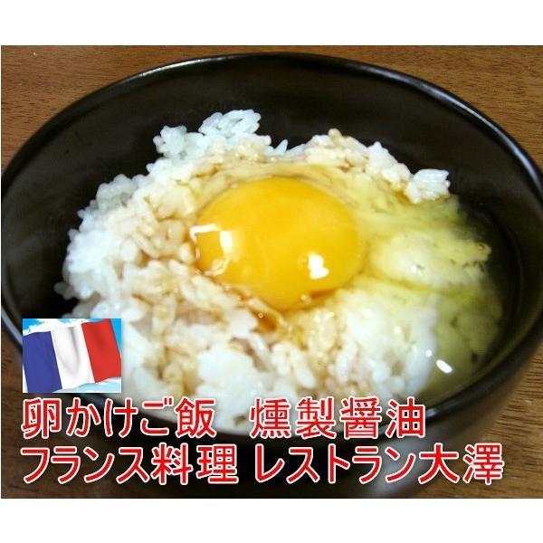 燻製醤油12本セット 卵かけご飯やステーキに 館山燻煙醤油|oosawakunsei|02