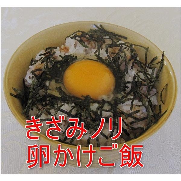 燻製醤油3本セット 卵かけご飯やステーキに 館山燻煙醤油(千葉県優良県産品)|oosawakunsei|03