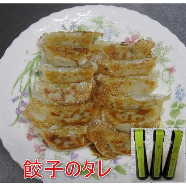 パクチー香酢醤油3本セット/ラーメンのチョイたし、鍋物のつけタレ、ギョウザのタレに|oosawakunsei|02