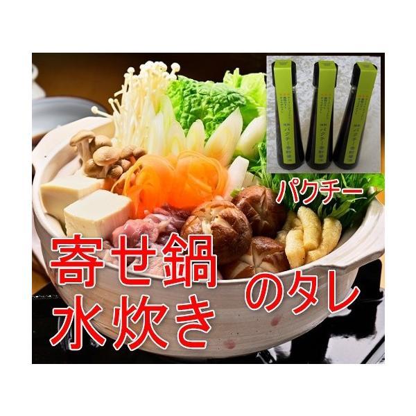 パクチー香酢醤油3本セット/ラーメンのチョイたし、鍋物のつけタレ、ギョウザのタレに|oosawakunsei|03