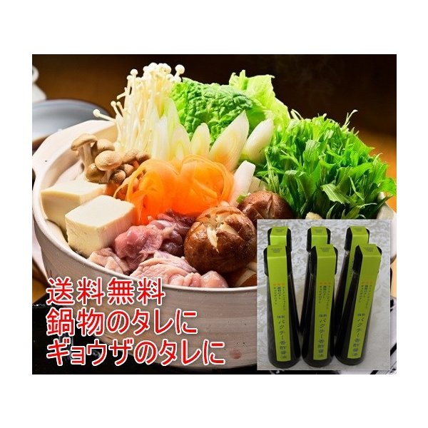 パクチー香酢醤油6本セット/ラーメンのチョイたし、鍋物のつけタレ、ギョウザのタレに|oosawakunsei|04
