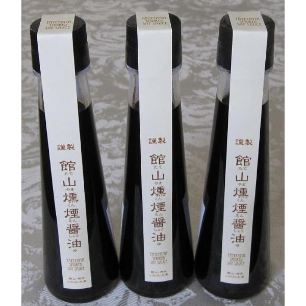 燻製醤油1・はちみつドレッシング1・館山燻煙ソース1/千葉県優良県産品セット|oosawakunsei|02
