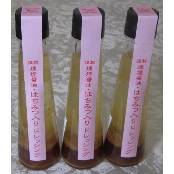 燻製醤油1・はちみつドレッシング1・館山燻煙ソース1|oosawakunsei|04