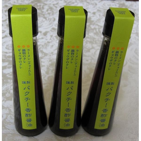 燻製醤油1・漬け丼の素1・館山燻煙ソース1/ 千葉県優良県産品セット|oosawakunsei|05