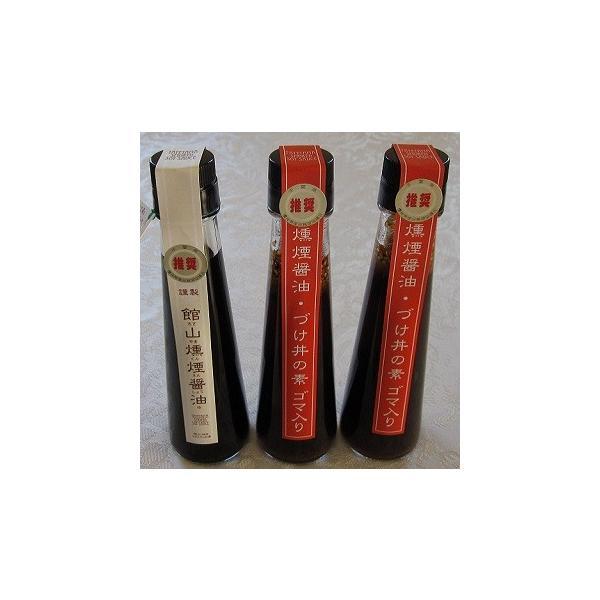 燻製醤油1・漬け丼の素2/ 千葉県優良県産品セット|oosawakunsei