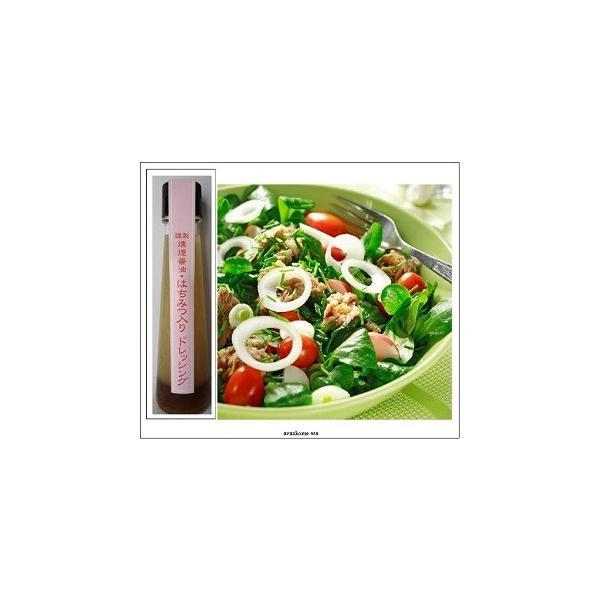 燻製醤油2・はちみつドレッシング1/千葉県優良県産品セット|oosawakunsei|04