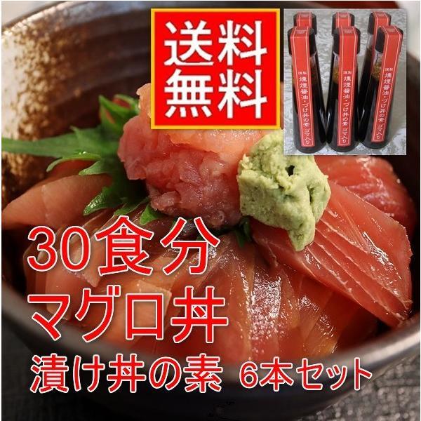 漬け丼の素6本セット (刺身漬け丼・お肉漬け丼・バーベキューのたれ・焼き肉のタレ)|oosawakunsei