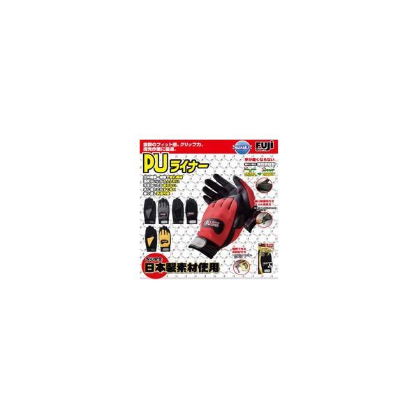 (10双セット) 革手袋 合成皮革手袋 富士グローブ PUライナー アルファ S〜LL 日本製素材 甲メッシュ 皮手袋