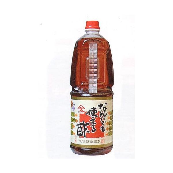 【久保醸造】【ケース購入がお得です♪】なんにでも使える酢お徳用1.8リットル 1箱(6本入り)