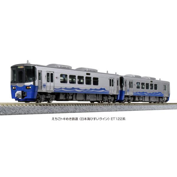 KATONゲージ10-1510えちごトキめき鉄道<日本海ひすいライン>ET122系2両セット