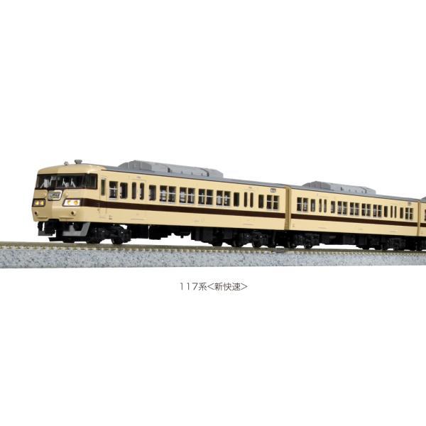 カトー 117系<新快速> 6両セット 10-1607