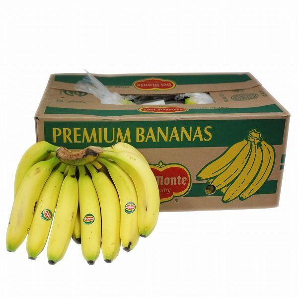 【箱売り】 レギュラーバナナ 1箱(12kg/5房) フィリピン産 お祭りなどのイベントに!! 【業務用・大量販売】【RCP】
