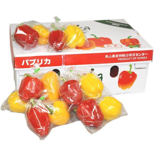 【箱売り】 パプリカ 1箱(赤・黄、各19〜24玉入り) 韓国産 【業務用・大量販売】【RCP】