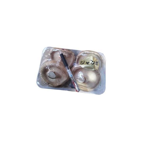ステーキ椎茸(ジャンボしいたけ)(4枚〜8枚)1パック 大分・九州産