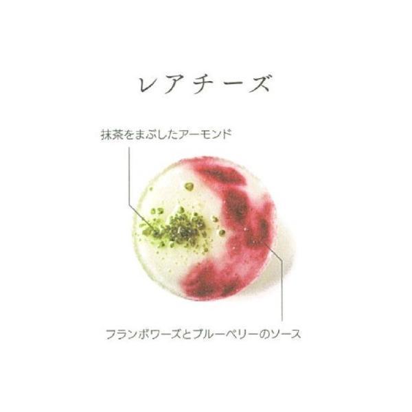 学園祭 お祭り TM セルクルムース レアチーズ*310g(10個)|ootuki|03