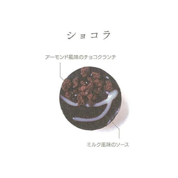 学園祭 お祭り TM セルクルムース ショコラ*310g(10個)|ootuki|03