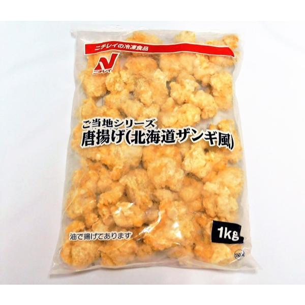学園祭 お祭り ニチレイ ご当地シリーズ唐揚げ(北海道ザンギ風)1kg|ootuki