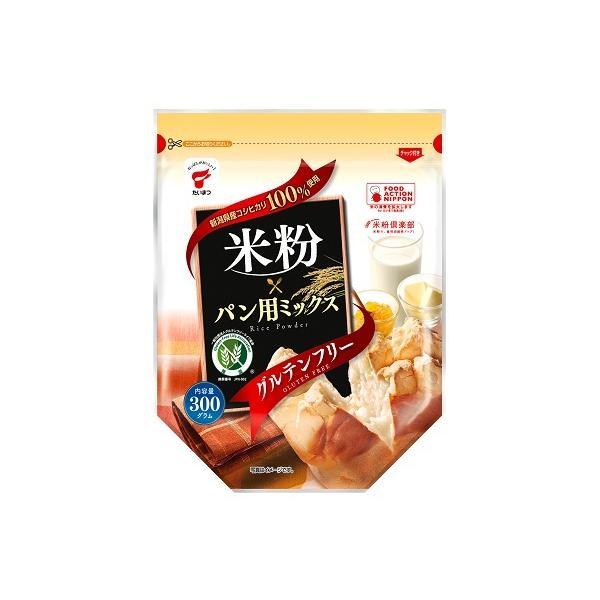 たいまつ 米粉パン用ミックス*300g|ootuki