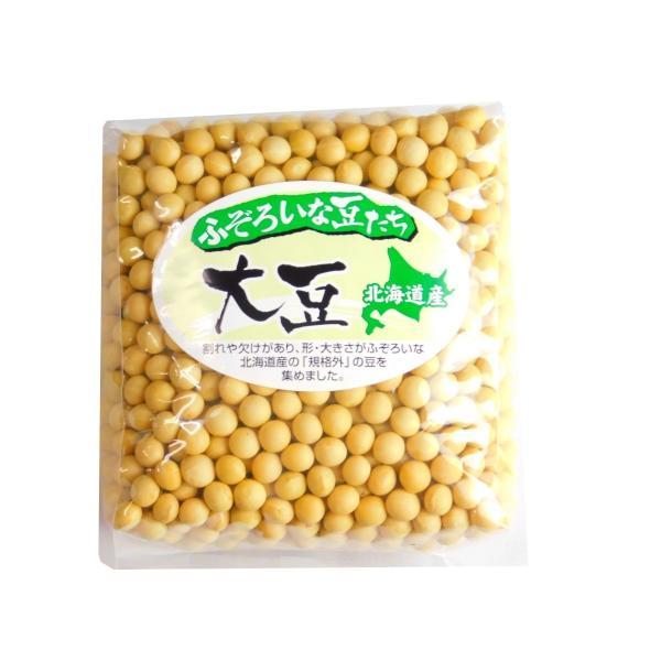 ホッカン 北海道産大豆(規格外)*500g|ootuki