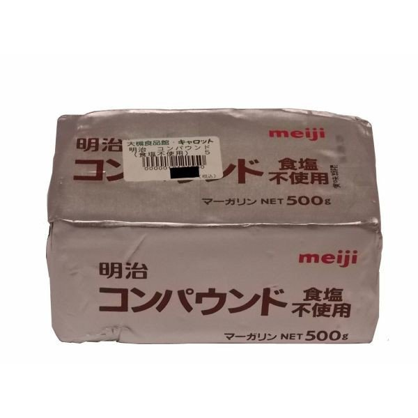 明治 コンパウンド 食塩不使用  500g