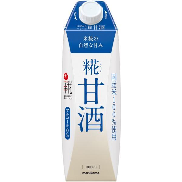 マルコメ プラス糀 米麹から作った甘酒LL*1L|ootuki
