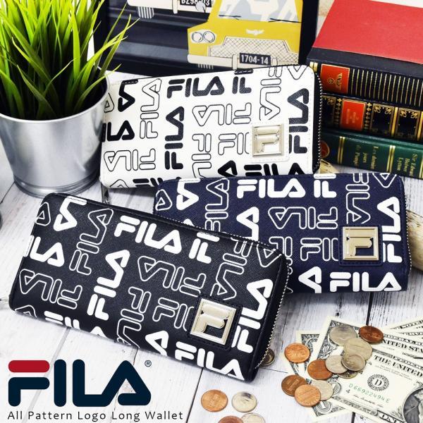 4d1a1f51131e 財布 長財布 フィラ FILA メンズ レディース ラウンドファスナー 男性 女性 ブランド メール便送料無料