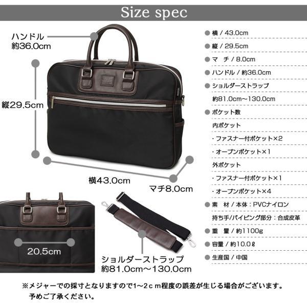 ビジネスバッグ ブリーフケース 通勤バッグ 通学バッグ オフィスカジュアル ビジカジ A4 機能性 PC 肩掛け 斜めがけ 出張 鞄 カバン かばん