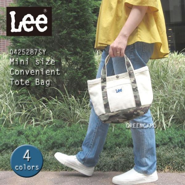 Lee リー トートバッグ トート バック マザーズバッグ 黒 スナップ キャンバス 帆布 布 中が見えない ポケット ベーシック