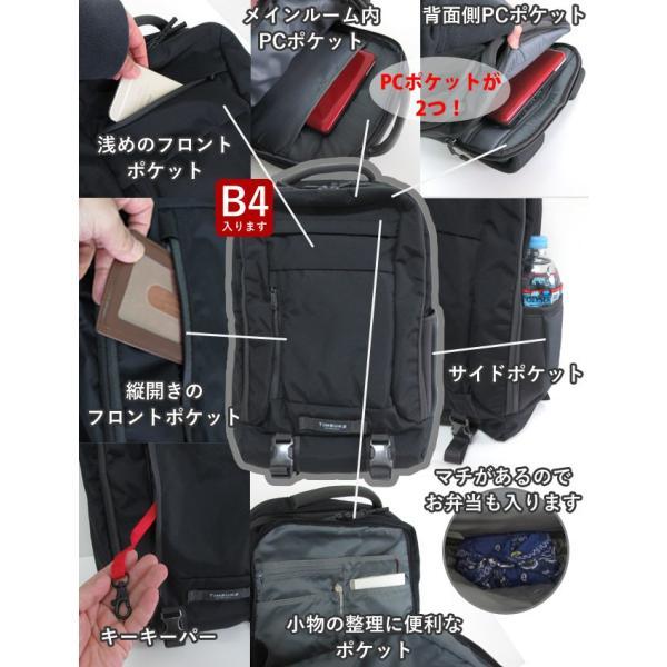 リュック TIMBUK2 ティンバックツー ティンバック2 ティムバック2 レディース メンズ リュックサック サイドポケット パソコンポケット