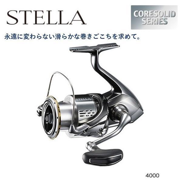 シマノ 18 ステラ 4000