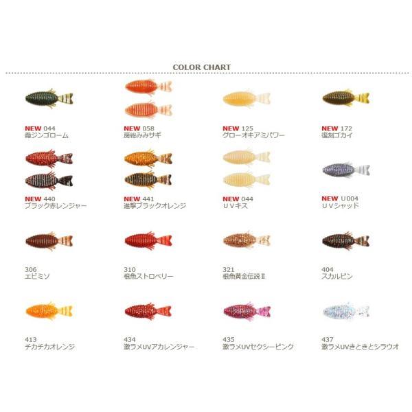レインズ 根魚フラット 2インチ (クリックポスト可)