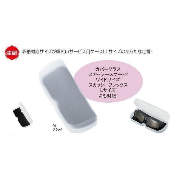 8カーブサングラス プラスチックハードタイプ 62サイズのメタル枠収納可 メガネケース N2035(LL)