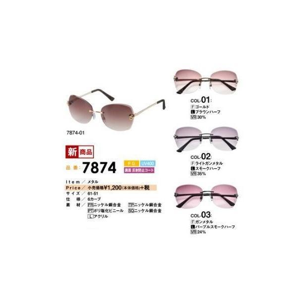 ヤングレディースメタルサングラス 紫外線防止 白内障術後メガネ N7874