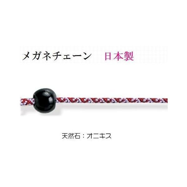 メガネチェーン おしゃれなハンドメイド 組紐メガネチェーン(老眼鏡 サングラス) 江戸八つ織り 日本製 N9108-03