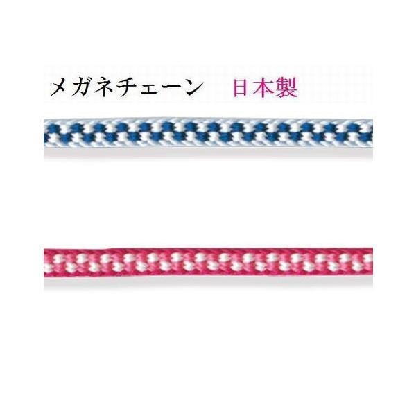 メガネチェーン おしゃれなハンドメイド 組紐メガネチェーン(老眼鏡 サングラス) 源氏織り 日本製 N9112