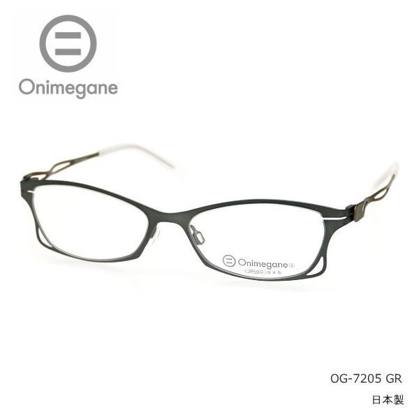 onimegane オニメガネ OG-7205 GR グリーン