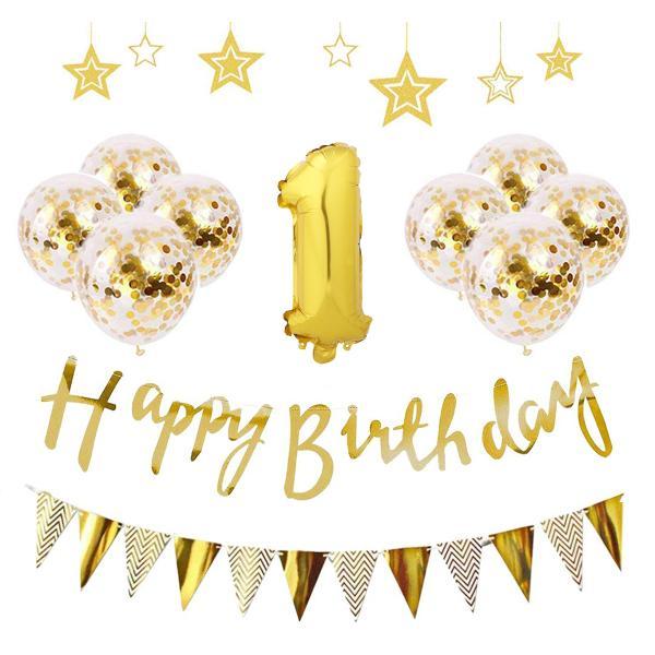 あすつく 誕生日 飾り付け バルーン ガーランド セット 数字 風船 コンフェッティ ゴールド 星 Happy Birthday ハッピーバースデー お祝い 男の子 女の子