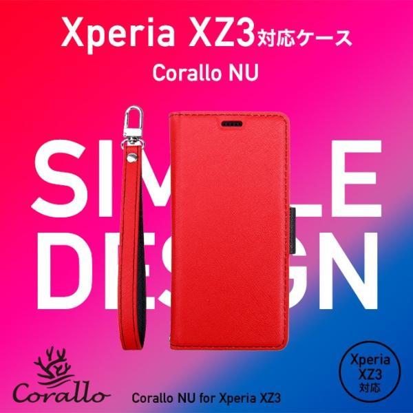 Xperia XZ3 ケース 手帳型 ストラップ 付き カード 収納 ポケット 付 Sony XperiaXZ3 ソニー エクスペリア XZ3 SO-01L SOV39 対応 Corallo NU お取り寄せ|option|02