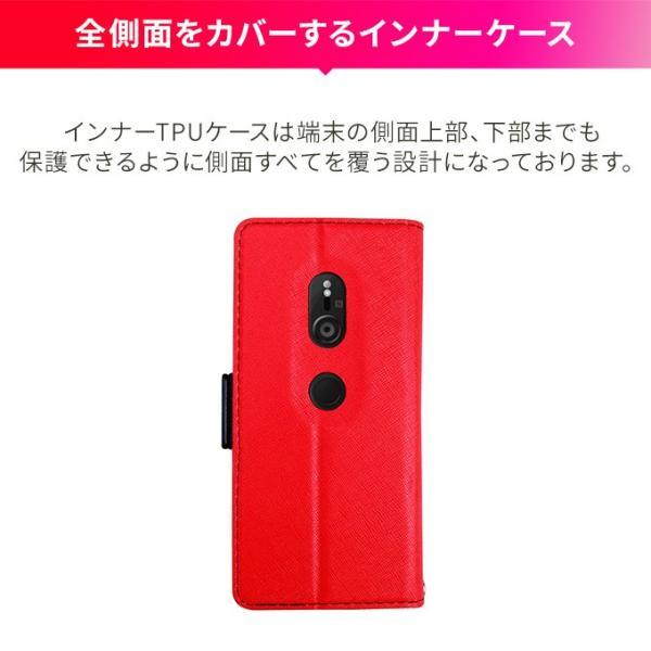 Xperia XZ3 ケース 手帳型 ストラップ 付き カード 収納 ポケット 付 Sony XperiaXZ3 ソニー エクスペリア XZ3 SO-01L SOV39 対応 Corallo NU お取り寄せ|option|04