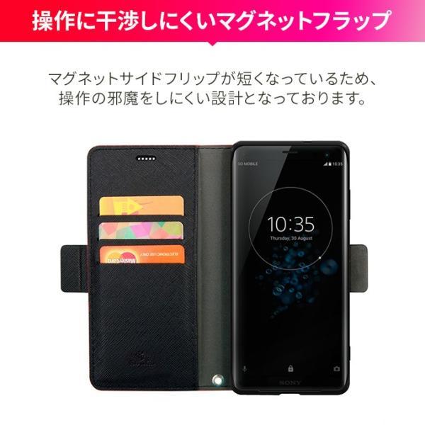Xperia XZ3 ケース 手帳型 ストラップ 付き カード 収納 ポケット 付 Sony XperiaXZ3 ソニー エクスペリア XZ3 SO-01L SOV39 対応 Corallo NU お取り寄せ|option|05