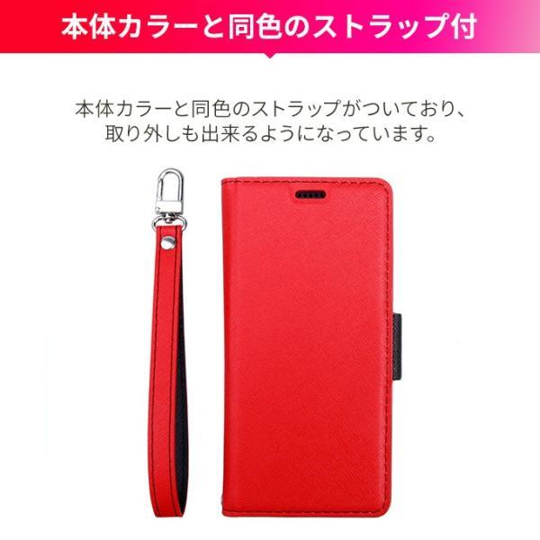 Xperia XZ3 ケース 手帳型 ストラップ 付き カード 収納 ポケット 付 Sony XperiaXZ3 ソニー エクスペリア XZ3 SO-01L SOV39 対応 Corallo NU お取り寄せ|option|07