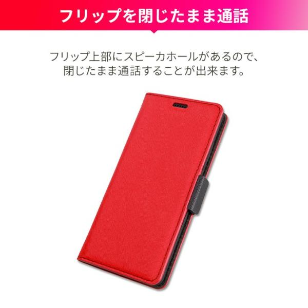 Xperia XZ3 ケース 手帳型 ストラップ 付き カード 収納 ポケット 付 Sony XperiaXZ3 ソニー エクスペリア XZ3 SO-01L SOV39 対応 Corallo NU お取り寄せ|option|08