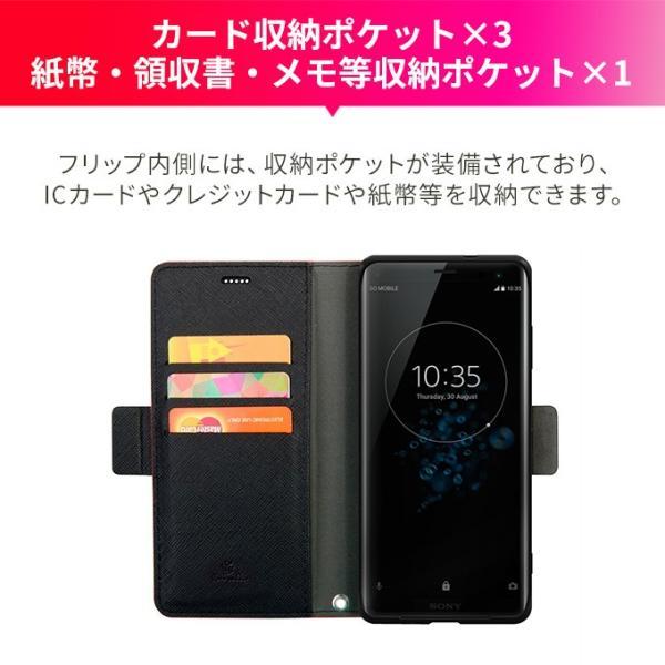 Xperia XZ3 ケース 手帳型 ストラップ 付き カード 収納 ポケット 付 Sony XperiaXZ3 ソニー エクスペリア XZ3 SO-01L SOV39 対応 Corallo NU お取り寄せ|option|09