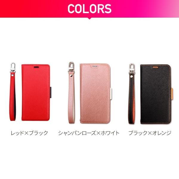 Xperia XZ3 ケース 手帳型 ストラップ 付き カード 収納 ポケット 付 Sony XperiaXZ3 ソニー エクスペリア XZ3 SO-01L SOV39 対応 Corallo NU お取り寄せ|option|10