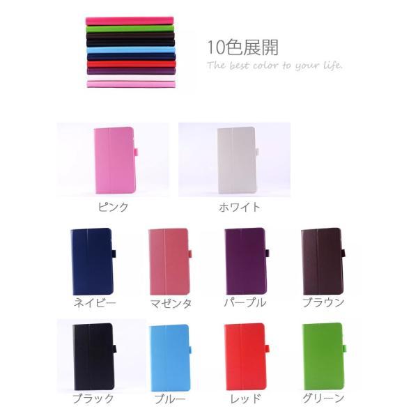 j:com タブレット LG G Pad 8.0 ケース カバー シンプル PU レザー ケース カバー LG-V480|option|02