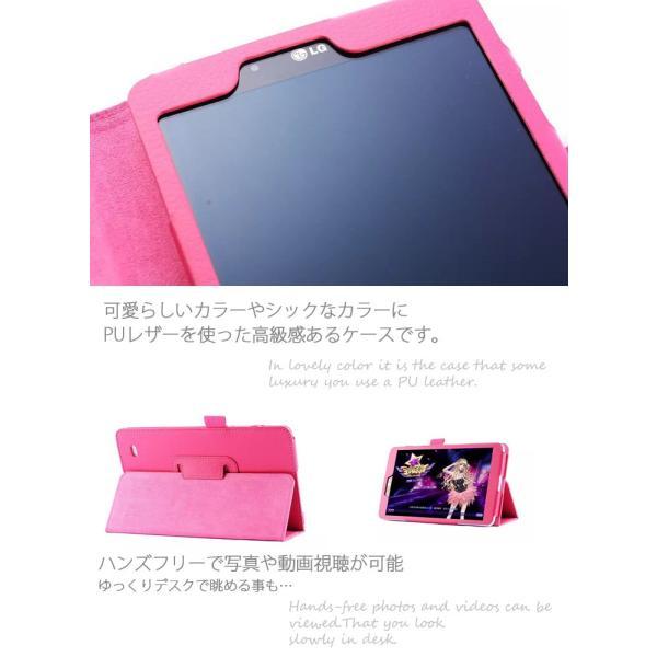 j:com タブレット LG G Pad 8.0 ケース カバー シンプル PU レザー ケース カバー LG-V480|option|03